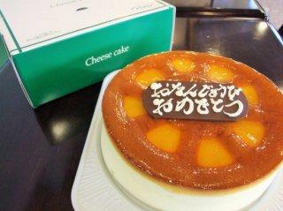 チーズケーキ【プレート付】記念日などに♩