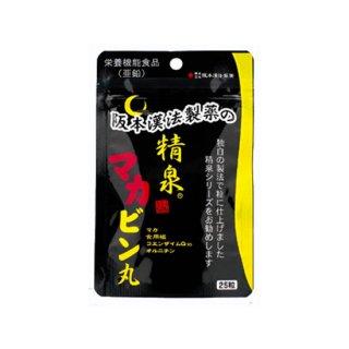 精泉マカビン丸 25粒