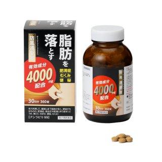 アンラビリSS 360錠【第2類医薬品】