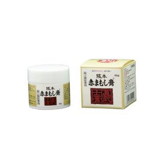 阪本赤まむし膏 40g【第2類医薬品】