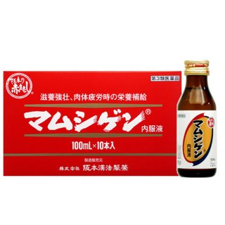 マムシゲン内服液 10本【第3類医薬品】