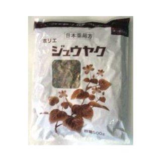 ホリエ ジュウヤク(中国産)500g【第3類医薬品】