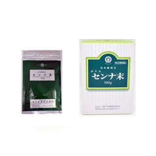 ホリエ センナ末 100g包装【指定第2類医薬品】