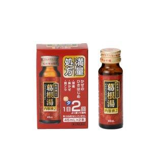阪本漢法の葛根湯内服液2 (2本入り)【第2類医薬品】