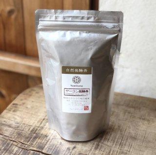 【よしとも】ヤーコン発酵茶 3g×30パック