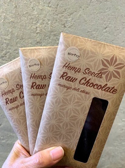 【marugo original】ローヘンプチョコレート CACAO65%