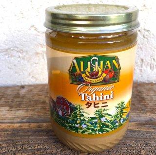 【ALISAN】有機タヒニ