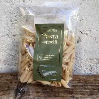 【アサクラ】カッペッリ小麦のペンネ