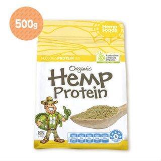 【HEMPFOODS】ヘンププロテインパウダー 500g