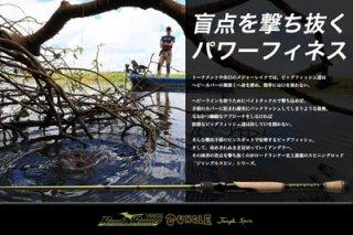 NORIES/Road Runner VOICE JUNGLE  700JHS