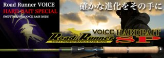 NORIES/Road Runner VOICE HARD BAIT SPECIAL-HB680XH