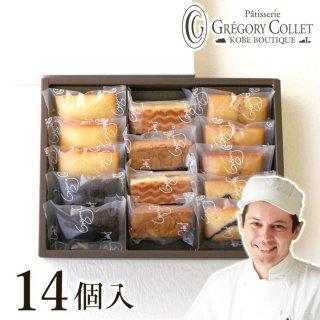 ガトーファボリ 焼き菓子6種14個入