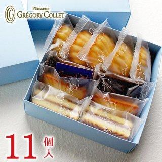 ガトードマリアージュ 焼き菓子11個入