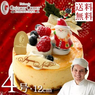 【送料無料】クリスマスケーキ『ノエルフロマージュ・デコ 12cm』★ (4号・2〜3名様用)【冷凍便発送】