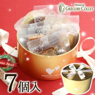 【クリスマス限定】ノエル・コフレドール