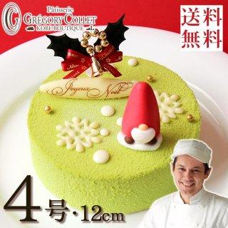 【送料無料】クリスマスケーキ『ノエル ピスターシュ 12cm』★ (4号・2〜3名様用)【冷凍便発送】
