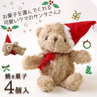 <img class='new_mark_img1' src='https://img.shop-pro.jp/img/new/icons5.gif' style='border:none;display:inline;margin:0px;padding:0px;width:auto;' />【クリスマス限定】クリスマスベア