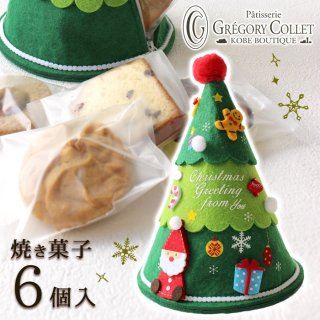 <img class='new_mark_img1' src='https://img.shop-pro.jp/img/new/icons5.gif' style='border:none;display:inline;margin:0px;padding:0px;width:auto;' />【クリスマス限定】ツリーフェルトボックス