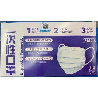 3PLY 使い捨て 不織布 中国製マスク VFE/BFE/PFE検査済
