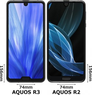 AQUOS R3 SH-04L用 強化ガラスフィルム 旭硝子(AGC)製 クリア0.33mm (業務用1000枚入り)<img class='new_mark_img2' src='//img.shop-pro.jp/img/new/icons15.gif' style='border:none;display:inline;margin:0px;padding:0px;width:auto;' />