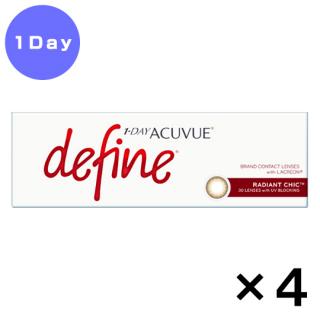 ワンデー アキュビュー ディファイン モイスト ラディアント シック(30枚)4箱セット(左右2箱ずつ)