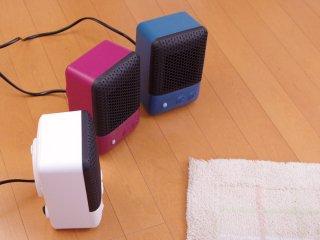 そっと足元を暖めてくれる、人感センサー付 コンパクトファンヒーター