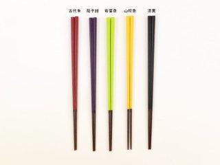 日本の伝統食で食卓を彩るお箸 日本伝統色箸