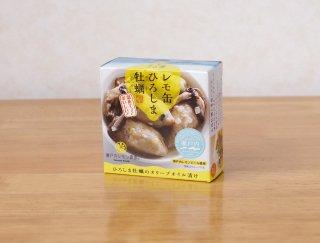 レモ缶 - ひろしま牡蠣のオリーブオイル漬け