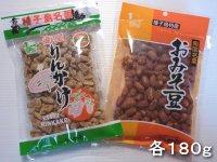 おみそ豆(大160g)