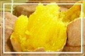 完熟安納芋(黄金)LL 10kg