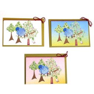 ririと凛空(青い鳥)のグリーティングカード(3種)