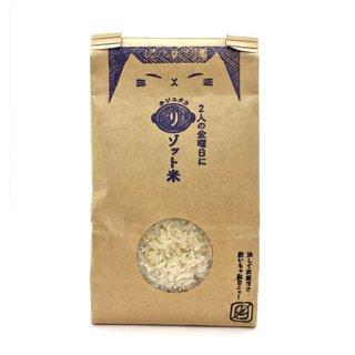 ホシユタカ リゾット米(※レシピ付き)