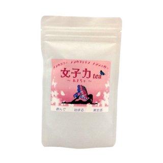女子力tea  甘茶(6P入)