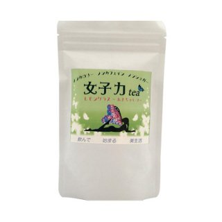 女子力tea  レモングラス甘茶入り(6P入)