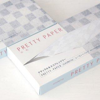 PRETTY PAPER 市松