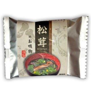 味彩御膳(単品)(松茸)