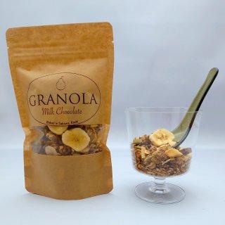 グラノーラ ミルクチョコレート S (135g)