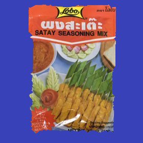 SATAY SEASONING MIX SET (LOBO) サテーの素