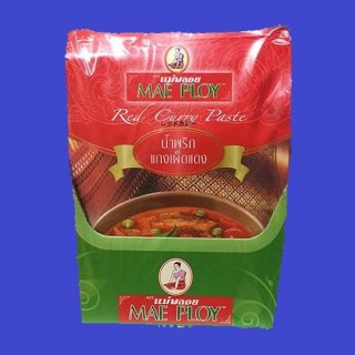 RED CURRY PASTE (PACK) (MAE PLOY)レッドカレーペースト ゲーンデン メープロイ 50g×12個