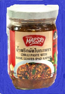 CHILLI PASTE WITH BASIL LEAVES (MAESRI) チリペースト バジル味 メーシー 瓶 24x200g CASE