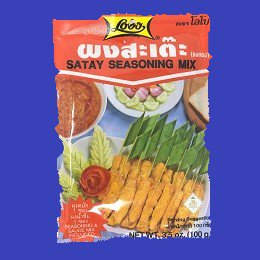 SATAY SEASONING MIX SET LOBOサテーの素 パック10x12x100g