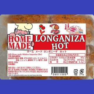 HOMEMADE LONGANIZA HOT 500g