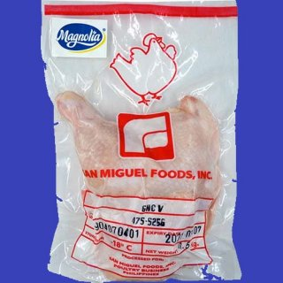 MAGNOLIA FRESH HALF CHICKEN (475-525g)