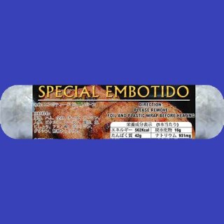 SPECIAL EMBOTIDO 1PC(230g)
