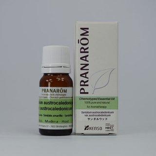【プラナロム 精油】サンダルウッド