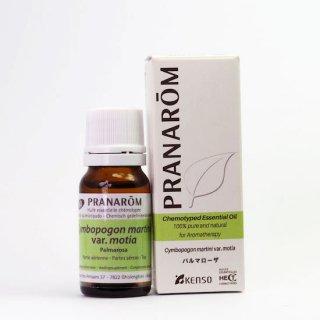 【プラナロム 精油】パルマローザ