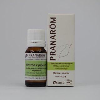 【プラナロム 精油】ペパーミント