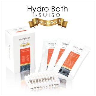 水素入浴発生材 Hydro Bath (ハイドロバス) i-SUISO スタートキット