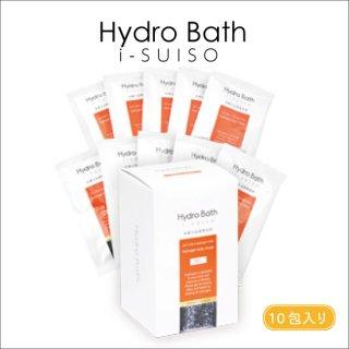 水素入浴発生材 Hydro Bath (ハイドロバス) i-SUISO 10包入り