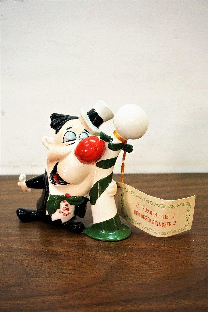 1960's KREISS社製 セラミック オブジェ